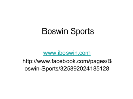 Boswin Sports Fall Camp