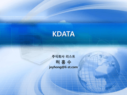 PowerPoint - 닥치고 Linked Data