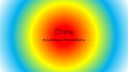 China - Suhail`s website
