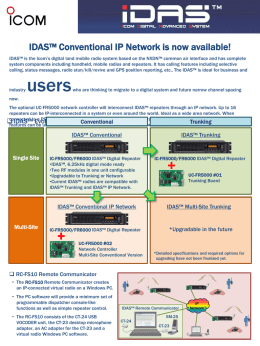 IDAS_Conventional_IP_Network_(Leaflet)