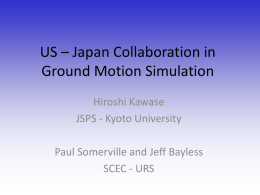 US-Japan collaboration on strong ground motion