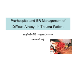 Pre-hospital and ER management of Difficult