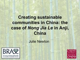 Nong Jia Le and Sustainable Communities