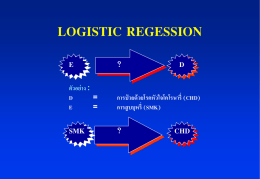 LOGISTIC REGESSION