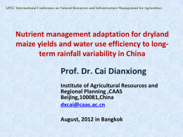 Nutrient management adaptation for dryland maize yields and water