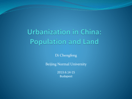 The Process and Key Problems of Urbanization in China