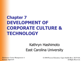 Development of Corporate Culture and Technology