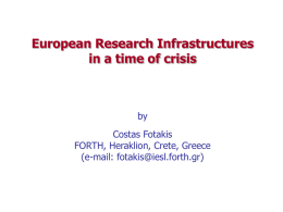 European Research Infrastructures