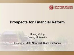 Financial reforms in China