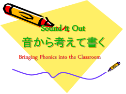 Sound it out – Phonics in the classroom