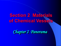 Part 2 Design of Process Vessels