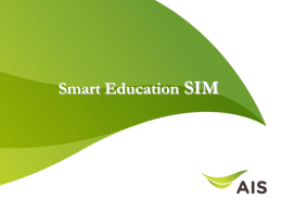 Smart Education SIM