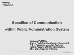 Importance of Communication in Public Administration