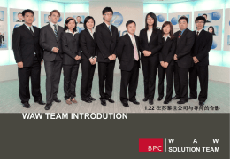 BPC PPT Sample with photo