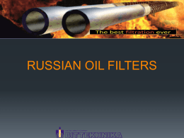 Russian Oil Filters - mgb