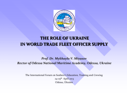 The role of Ukraine in world trade fleet officer supply