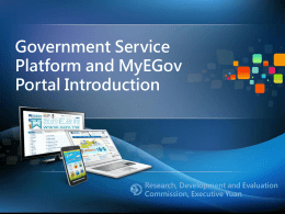 Government Service Platform