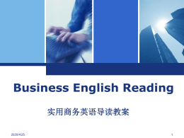 Business English Reading