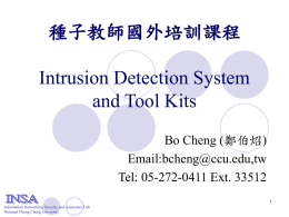 Intrusion Detection system and Toolkit