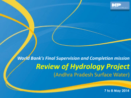 The Hydrology Project